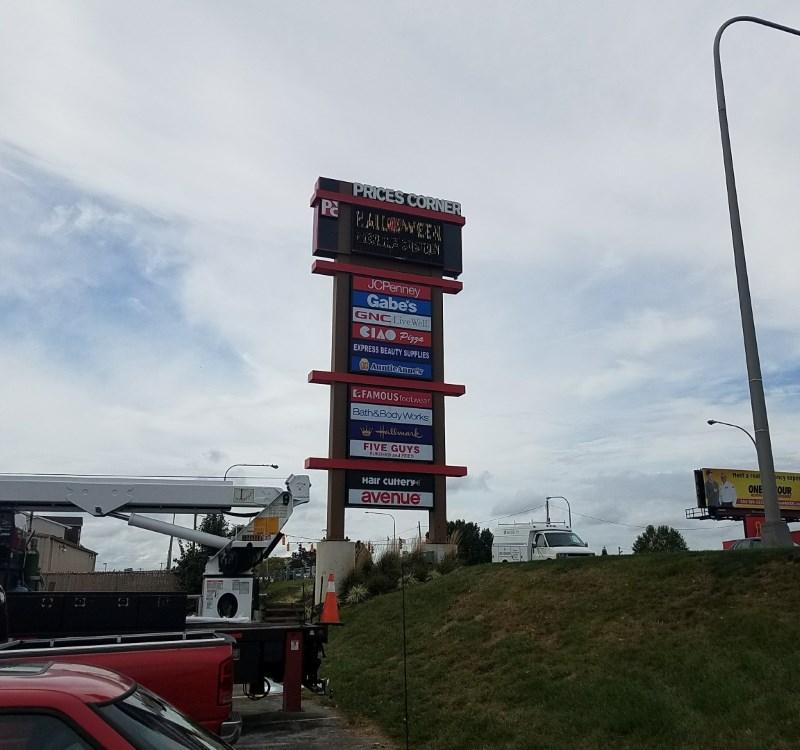 Wurz Sign Systems Pylon Signs Company Philadelphia PA